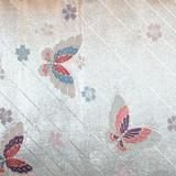 KimoYES product # 23568